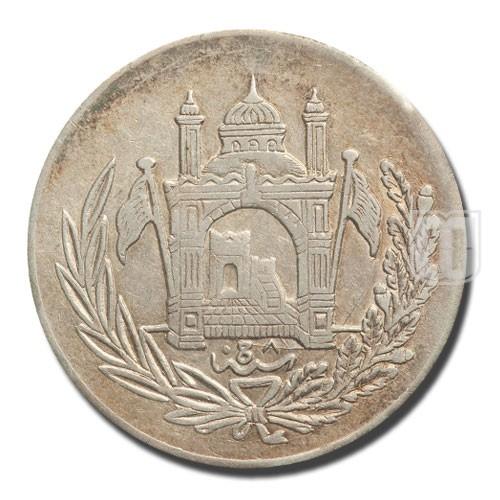 2-1/2 Afghanis | KM 913 | R