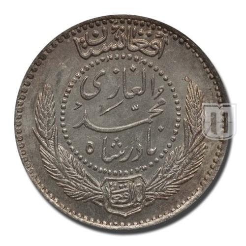 Afghani (100 Pul) | KM 927.1 | O
