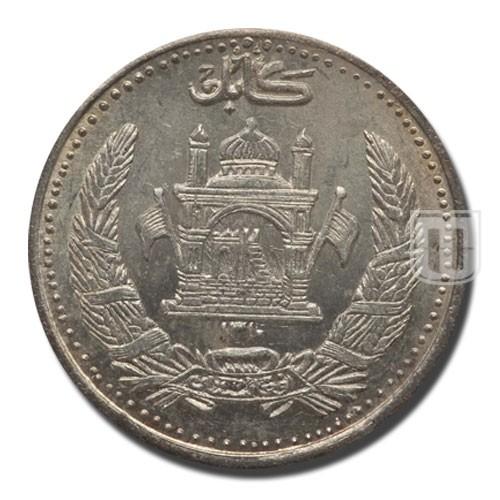 Afghani (100 Pul) | KM 927.1 | R