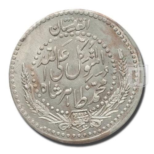 Half Afghani (50 Pul) | KM 932.2 | O