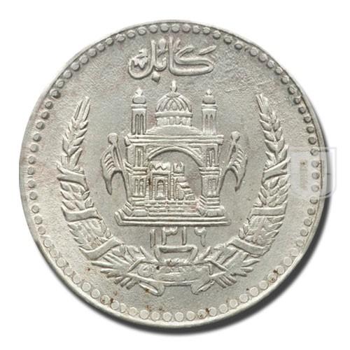 Half Afghani (50 Pul) | KM 932.2 | R