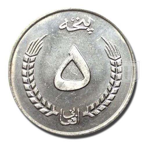 5 Afghanis | KM 977 | R