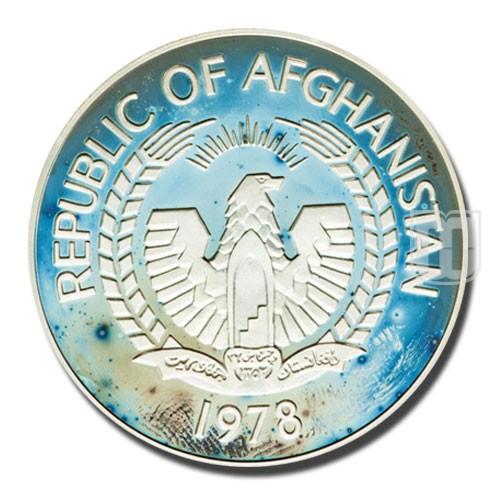 500 Afghanis | KM 981 | O