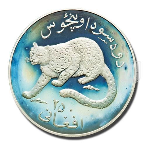 250 Afghanis | KM 979 | R