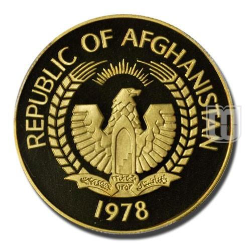10000 Afghanis | KM 982 | O