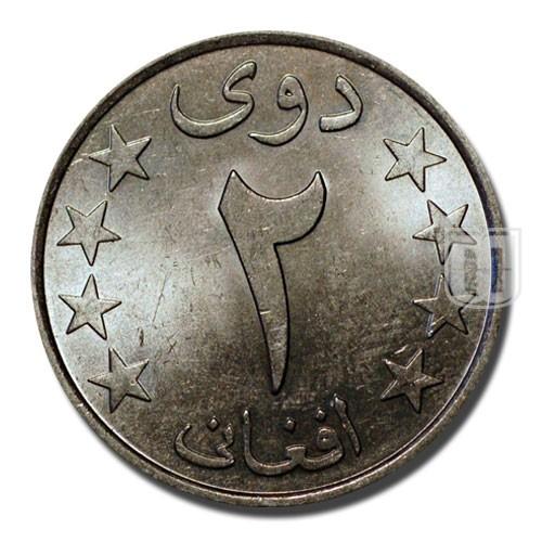 2 Afghanis | KM 999 | R