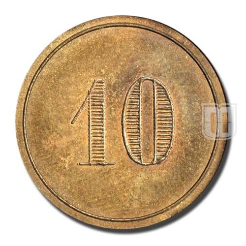 10 Centimes | KM Tn 2 | R