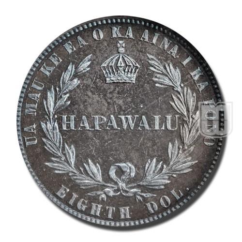 1/8 Dollar | KM 4a | R
