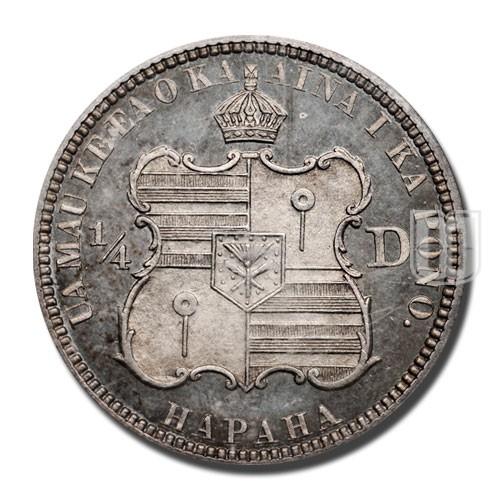 Quarter Dollar | KM 5 | R