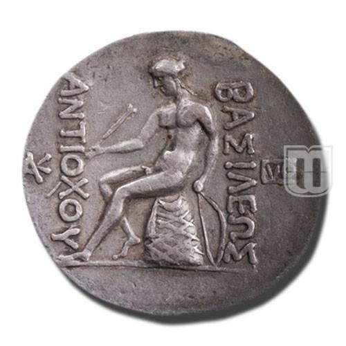 Tetradrachm   N.1251   R