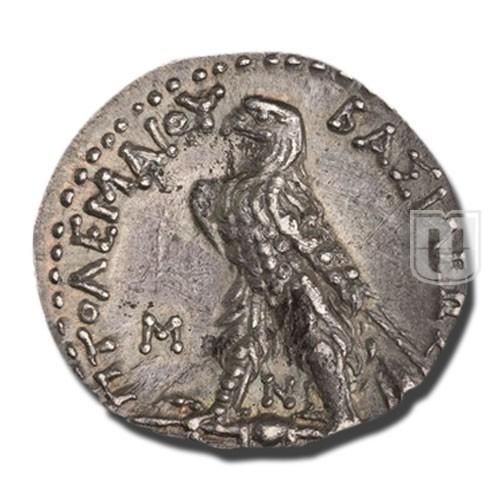 Tetradrachm | Sv.1284 | R