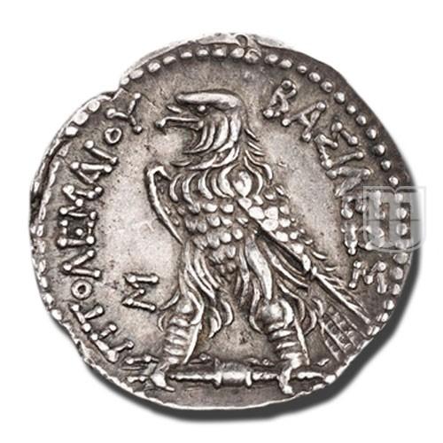 Tetradrachm | Sv.1293 | R