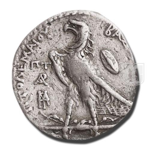 Tetradrachm | Sv.543 | R