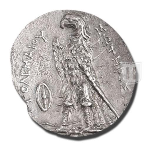 Tetradrachm   Sv.607   R
