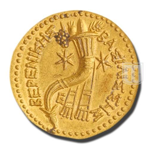 Pentadrachm   Sv.973   R