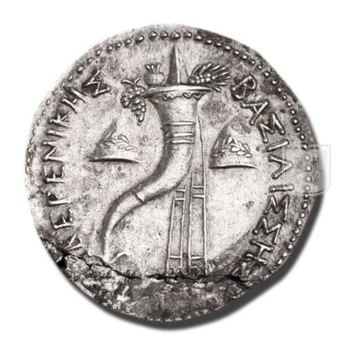 Pentadrachm | Sv.989 | R