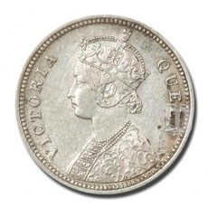 1/4 Rupee | KM# 470,PR.380 | O