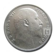 Rupee | KM# 508 | O