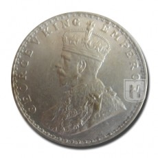 One Rupee | KM# 523,PR.217 | O