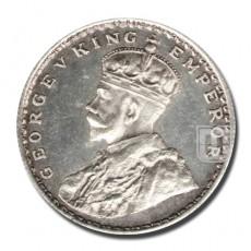 One Rupee | KM# 524 | O