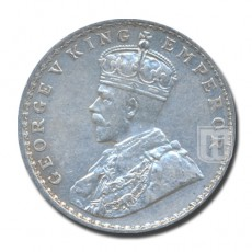 One Rupee | KM# 524,PR.209 | O