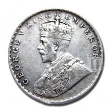 One Rupee | KM# 524,PR.210 | O