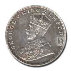 One Rupee | KM# 524,PR.211 | O