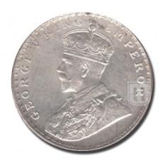 One Rupee | KM# 524,PR.223 | O