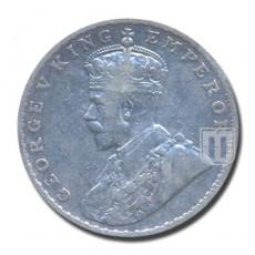 One Rupee | KM# 524,PR.224 | O