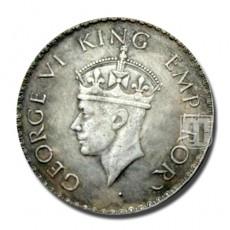 One Rupee | KM# 555,PR.235 | O