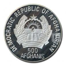 500 Afghanis | KM 1027 | O