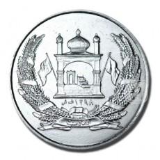 2 Afghani | KM 1045 | O