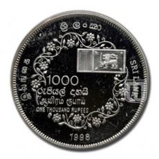 1000 Rupees | KM 159 | O