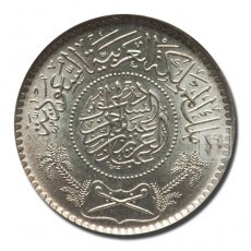 Quarter Riyal | KM 16 | O