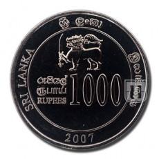 1000 Rupees | KM 174 | O