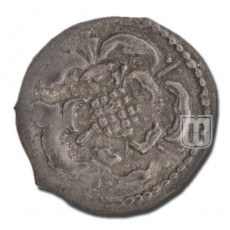 Half Penny | KM  178 | O