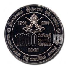 1000 Rupees | KM 182 | O