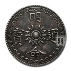 3 Tien | KM 188 | O