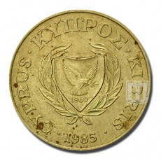 2 Cents | KM 54.2 | O