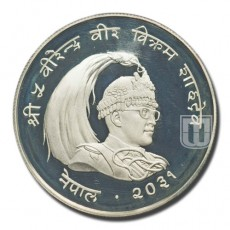 25 Rupees | KM 839a | O