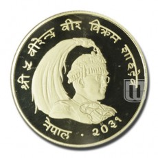 1000 Rupees | KM 844 | O