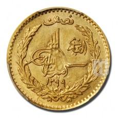 Half Amani (5 Rupees) | KM 886 | O