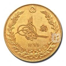 5 Amani (50 Rupees) | KM 889 | O