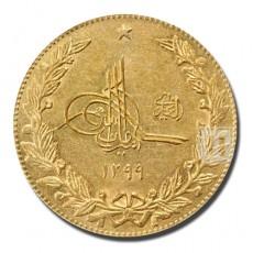 5 Amani (50 Rupees) | KM 890 | O