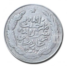 Half Rupee (Qiran) | KM 896 | O