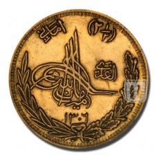 2-1/2 Afghanis | KM 914 | O