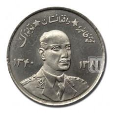 2 Afghanis | KM 955 | O