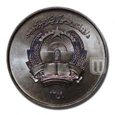 2 Afghanis | KM 999 | O