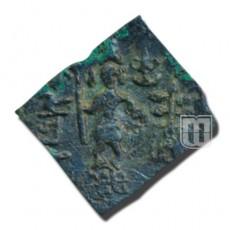 Unit   Todywalla Auctions- Auction 99, Lot no. 15   O