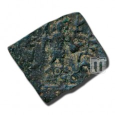 Unit | Todywalla Auctions- Auction 85, Lot no. 167 | O